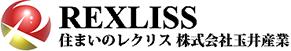 レクリス玉井産業