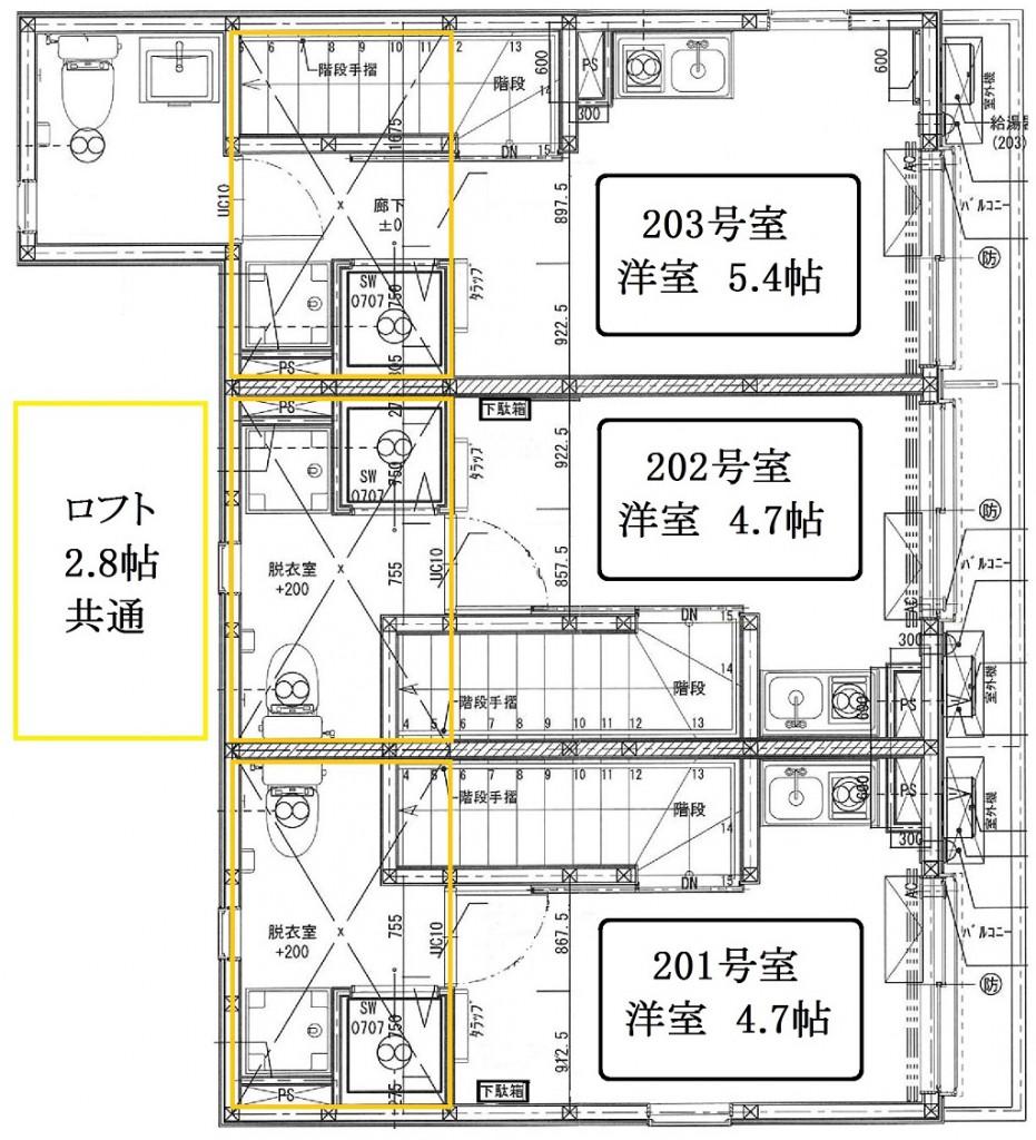 カーザ江古田図面2階